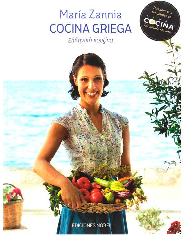 Cocina griega con Maria Zannia